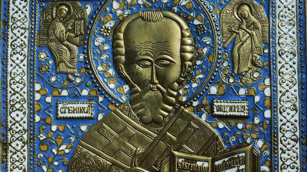 Святитель Никола Чудотворец