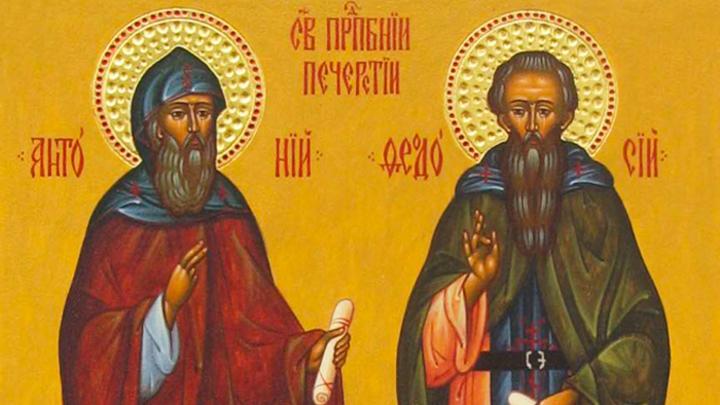 Преподобные Антоний и Феодосий Печерские. Православный календарь на 15 сентября