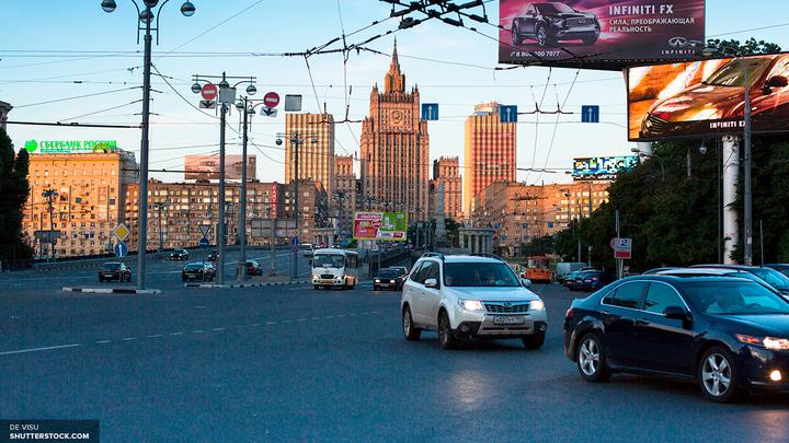 На праздники в центре Москвы нельзя будет проехать