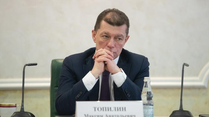 Топилина попросили на выход: Поруководил, товарищ Огурцов?