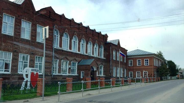 Женская гимназия, 1910. Фото автора