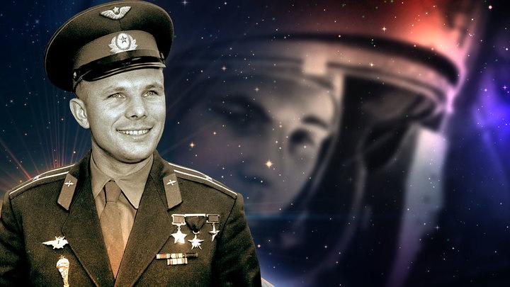 Юрий Гагарин: Истинная гибель Героя