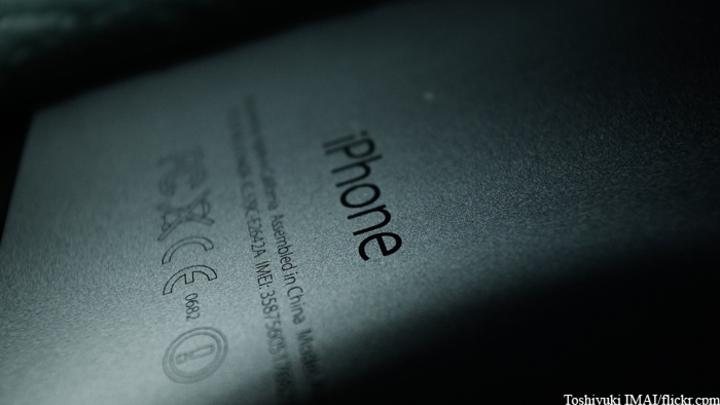 Apple отзовет почти 90 тысяч iPhone 6s из-за неожиданных отключений