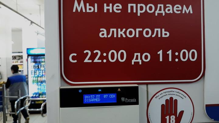В России меньше пьют и дольше живут - ВОЗ