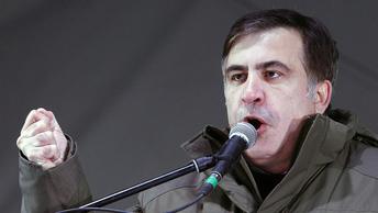 Саакашвили ожидает ареста