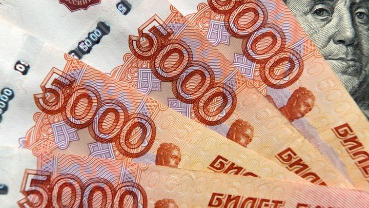 В России появился новый налог: половина страны не в курсе, как и зачем его платить