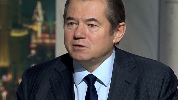 Глазьев: Украина - этотерритория торжества беззакония