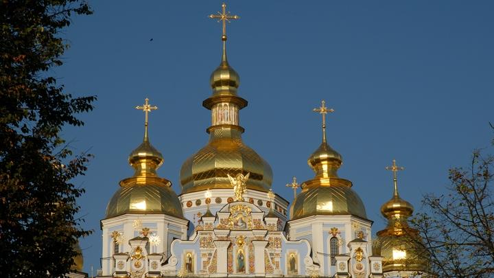 Укрофашисты посягнули на святое: В Киеве сбивают кресты