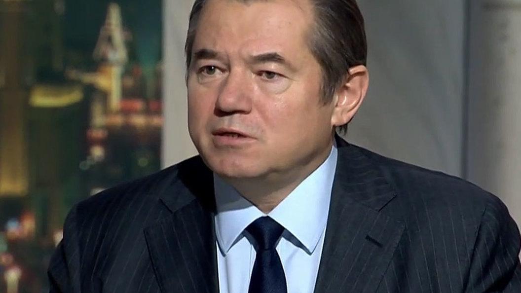 Сергей Глазьев: Россия 25 лет не может выбраться из ловушки Вашингтонского консенсуса