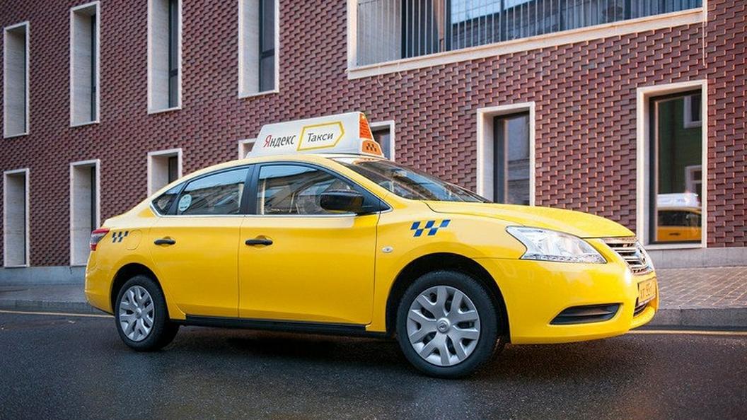 Украинцы объявили охоту напассажиров иводителей «Яндекс.Такси»