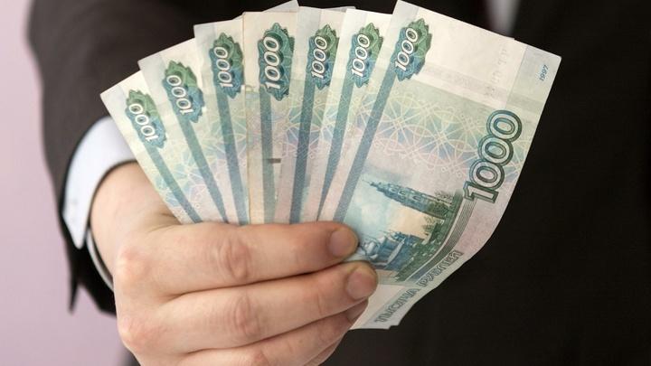Чем мы хуже Москвы? - Ростовчане определились, сколько денег нужно для счастья