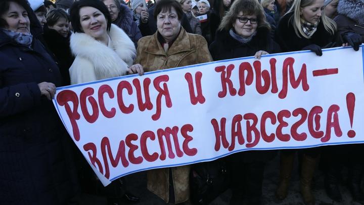 В Крыму хотят отменить решение о присоединении полуострова к Украинской ССР