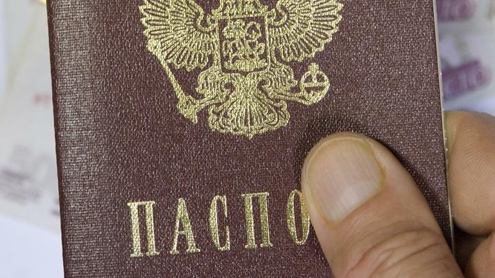 Единый идентификатор заменит гражданам России все виды документов