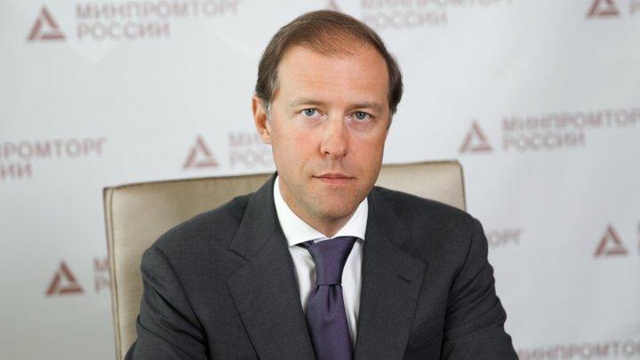 Пик позади: Глава Минпромторга порадовался обвалу рубля