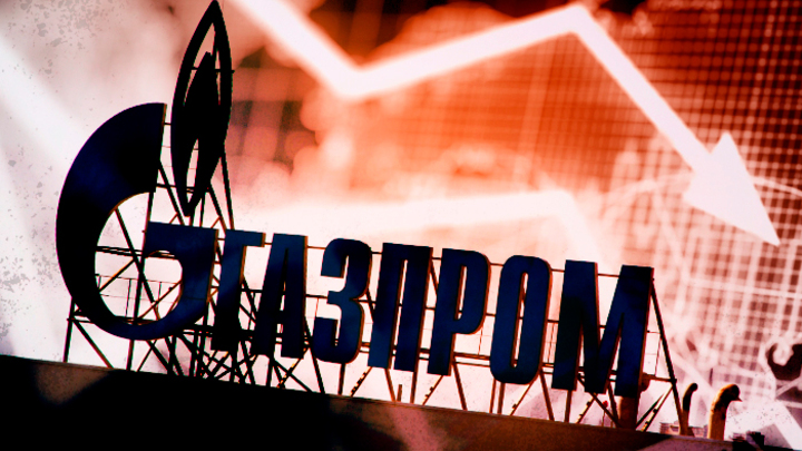 «Газпром»: Падший гигант