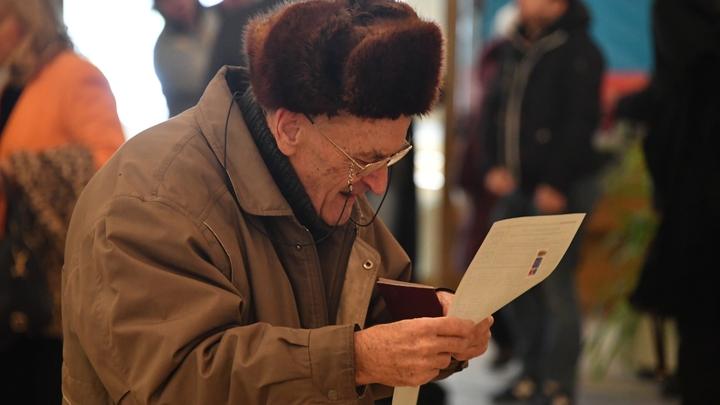 Финальные чтения закона о пенсионной реформе в Госдуме не обошлись без спекуляций