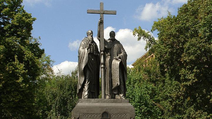 Равноапостольные Мефодий и Кирилл, учители Словенские. Православный календарь на 24 мая