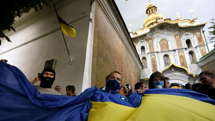 Киевский режим поставил цель покончить с Православием