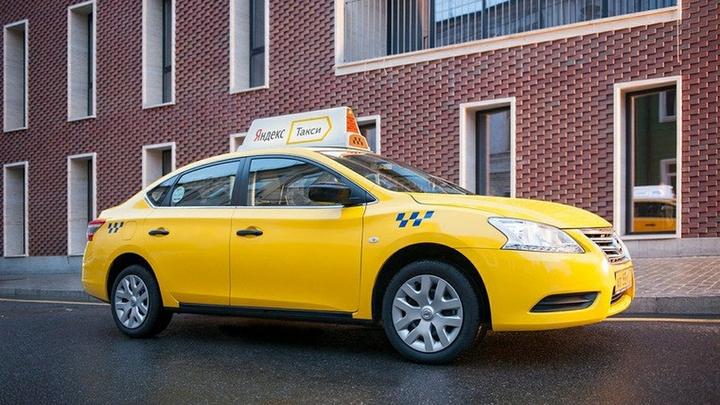 ФАС одобрила слияние Uber и Яндекс.Такси