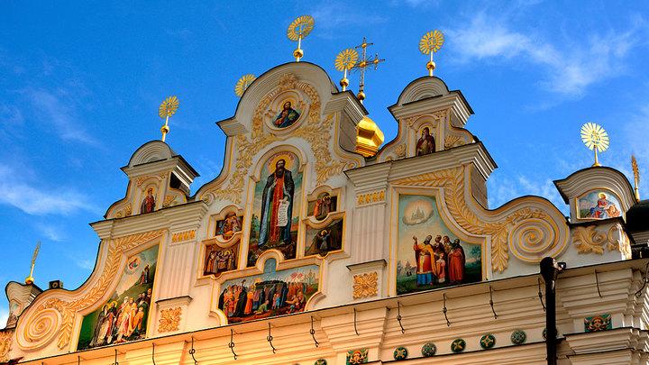 Православный календарь на 22 ноября