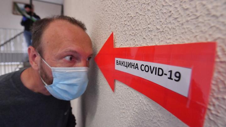 Большинство новосибирцев выступили против вакцинации от коронавируса