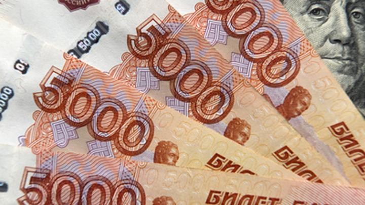 Экономист спрогнозировал падение зарплат: Каждое третье предприятие в России на грани банкротства