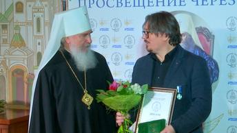 Просвещение через книгу: Телеканал Царьград отметили церковной наградой