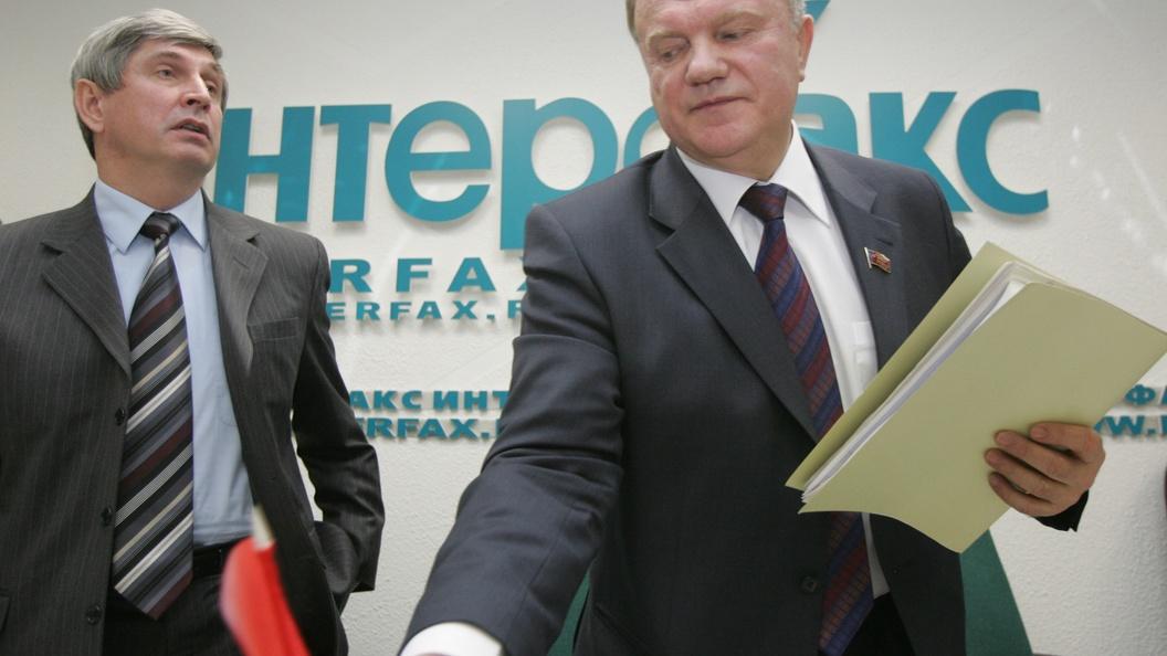 Вице-спикер Госдумы рассказал о состоянии здоровья Геннадия Зюганова