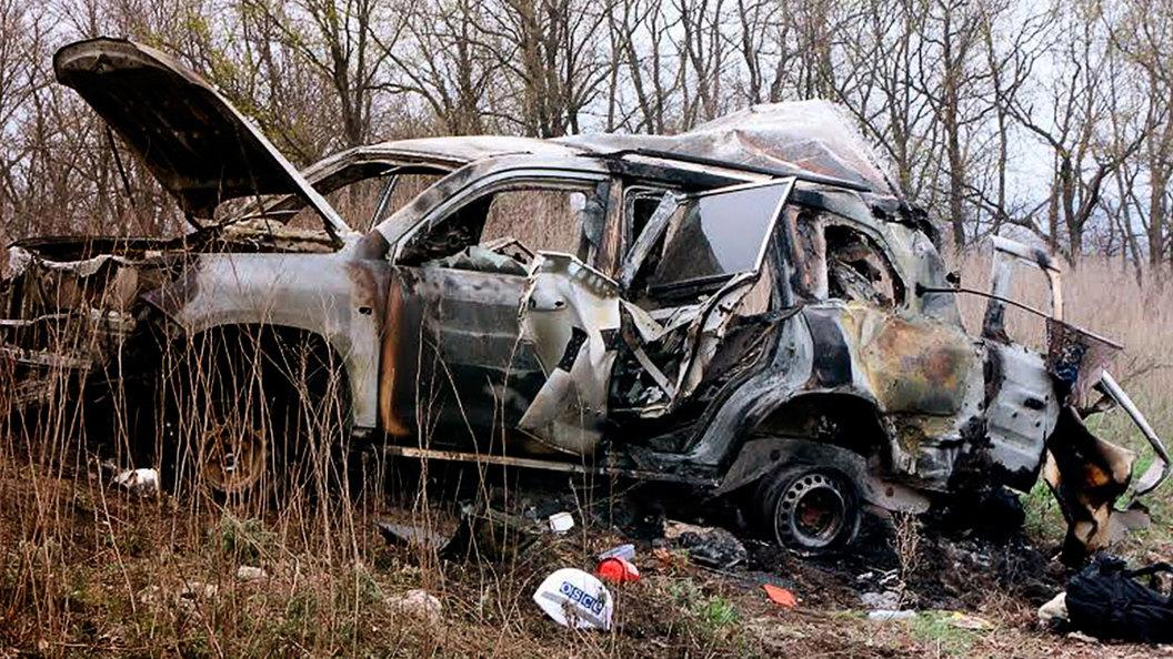 Украинская благодарность ОБСЕ оказалась смертоносной