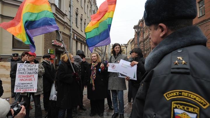 Россия и Украина объединились в нелюбви к геям