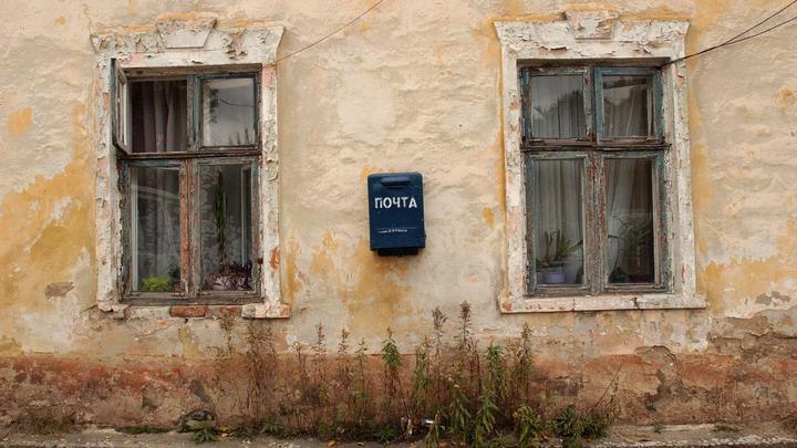 В Екатеринбурге управляющей компании придётся заплатить штраф за упавший в квартире потолок