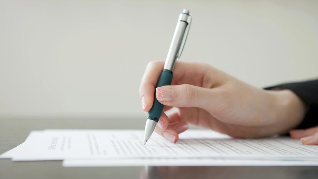 Стало известно, когда страны  ЕврАзЭС подпишут документ о пенсиях