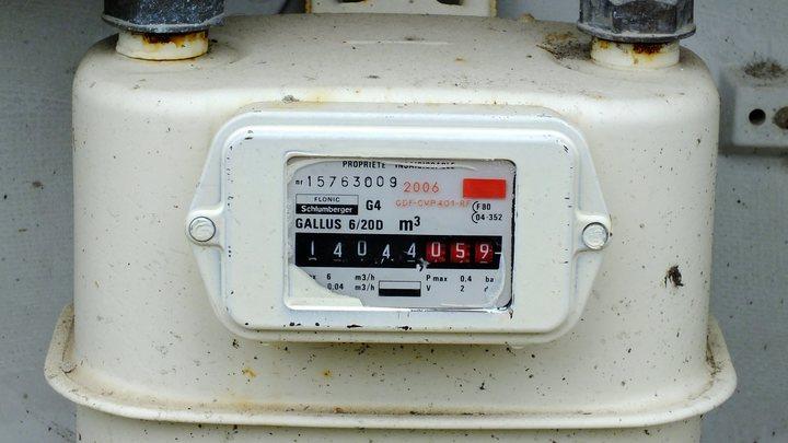 Двенадцатикратный рост стоимости: МВФ заставит украинцев платить по 12 гривен за кубометр газа