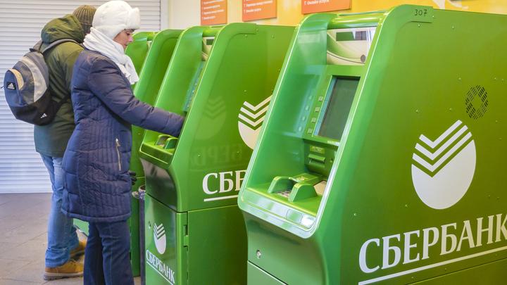 Слишком часто забывают: Сбербанк позволит менять ПИН-коды банковских карт через смартфон