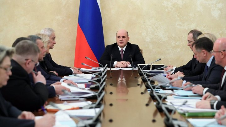 Зачем правительство России покупает Сбербанк: Мишустин ответил чётко и коротко