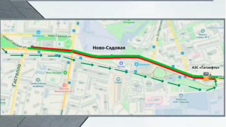В Самаре ограничат движение по улице Ново-Садовая с 26 июня до 15 августа