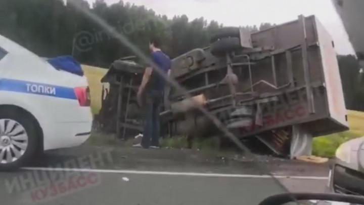 Два ребенка получили травмы в тройном ДТП в Кузбассе
