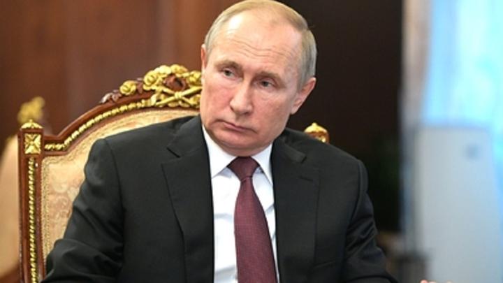 Путин: Гиперзвуковое оружие России - результат просчёта США