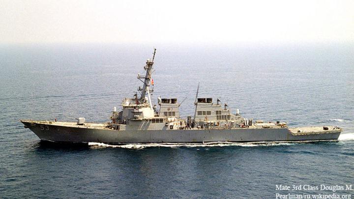 Япония и США сбили ракету-перехватчик на Гавайях