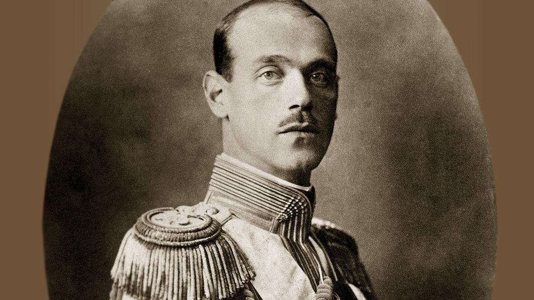 Один день в истории: убийство Великого Князя Михаила Александровича