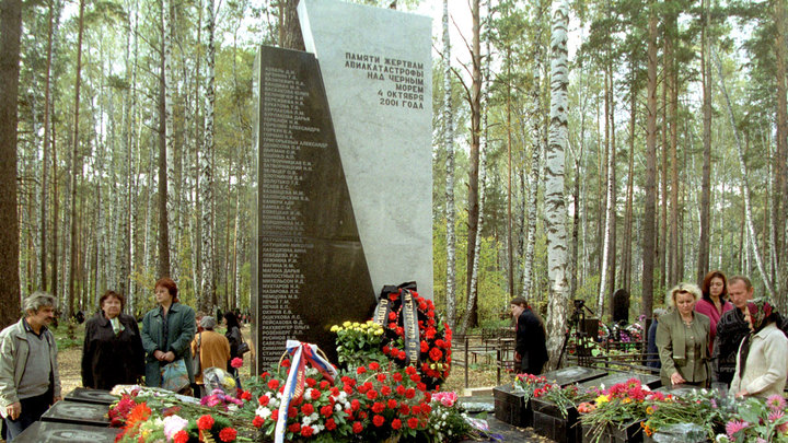 Трагедия, которая ничему не научила Украину: Как ВСУ сбили российский Ту-154
