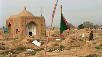 В Афганистане взрывом убит командир отряда быстрого реагирования