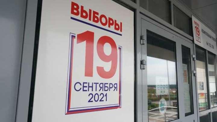 Избирком опроверг информацию о вбросах бюллетеней на выборах в Кузбассе