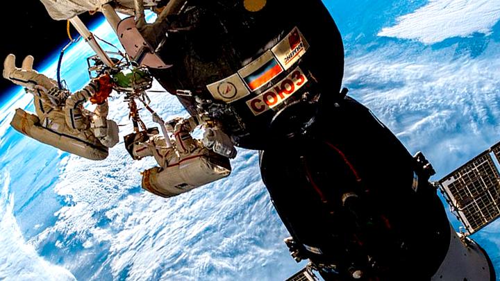 Американцы проделали ещё одну космическую дырку. Теперь окончательную и в себе