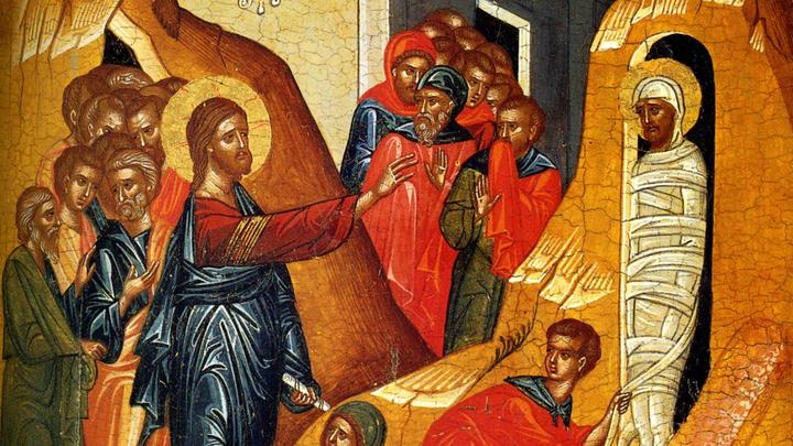 Как Христос воскресил Своего друга. Лазарева Суббота. Церковный календарь на 24 апреля