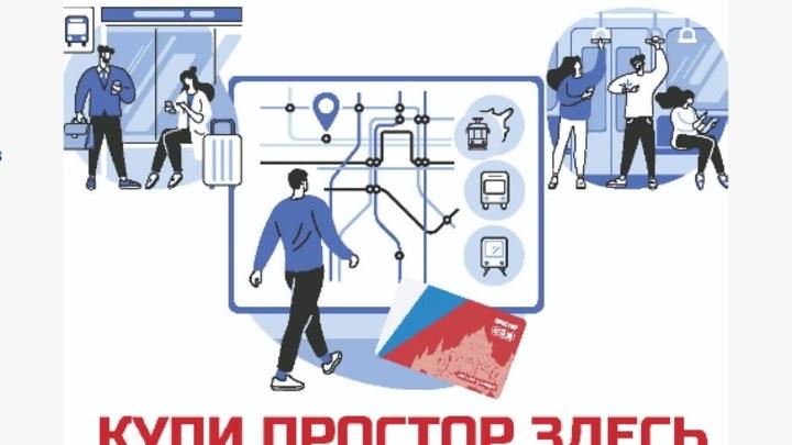 В Ростове задержан директор фирмы, отвечающей за безнал в транспорте: В карманах осели миллионы