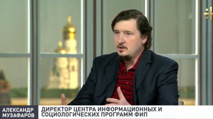 Александр Музафаров: Большевики целенаправленно уничтожали элиту русского народа