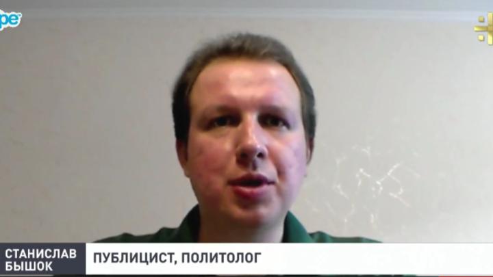 Политолог Бышок: На Украине нет силы, которая вернула бы страну к нормальному состоянию