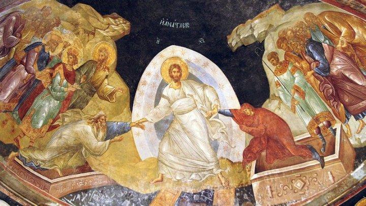 День Вселенской тишины и Благодатного огня. Великая Суббота. Церковный календарь на 1 мая