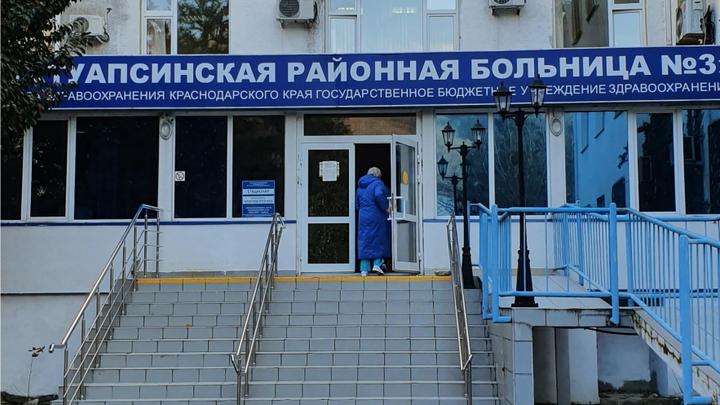 Теперь точно: В конце недели в Туапсе открывается ковид-госпиталь
